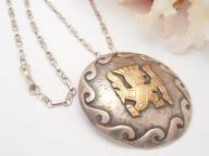 Vintage Silver & 18ct Gold Cuzco Pendant Necklace